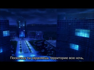 K-Project / ������ ��� - 10 ����� [��������]